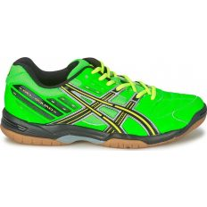 ASICS GEL SQUAD férfi - E330Y/7090 - neon green/black/flash yellow