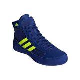 Adidas-Havoc-birkozo-cipo--fekete-arany