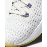 Nike Lebron Witness 5 ( CQ9380-102) kosárlabda cipő