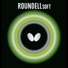Butterfly-Roundell-Soft-boritas