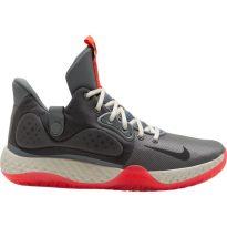 Nike KD Trey 5 VII kosárlabda cipő (AT1200-004)